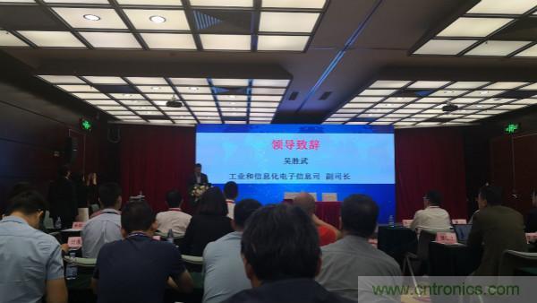 智能传感器来临,这是中国半导体产业的历史机遇