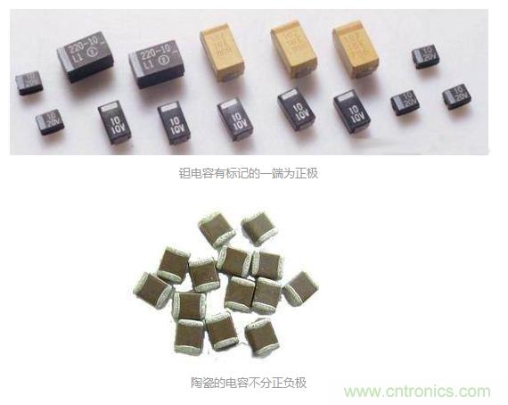 如何区分电路板电容正负极?