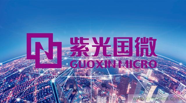 紫光国微拟以180亿收购安全芯片厂商