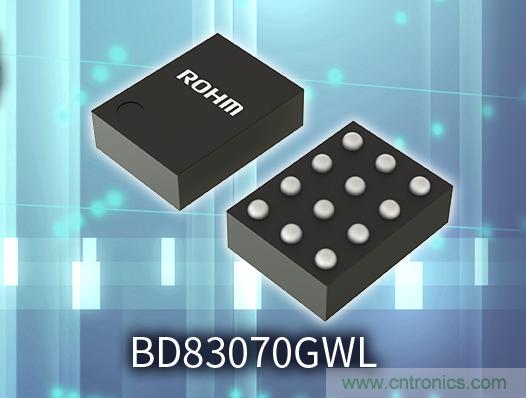 ROHM开发出节能优势显著的升降压型DC/DC转换器BD83070GWL