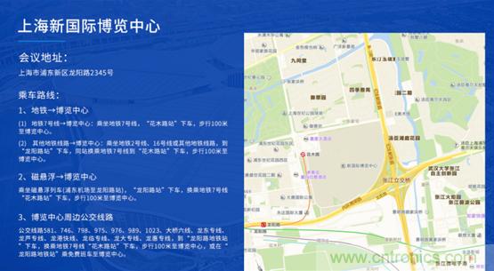 """这周五的上海很热!原来将有3万多名观众齐聚AI视觉盛宴""""WAIE 2019"""" 3天倒计时"""