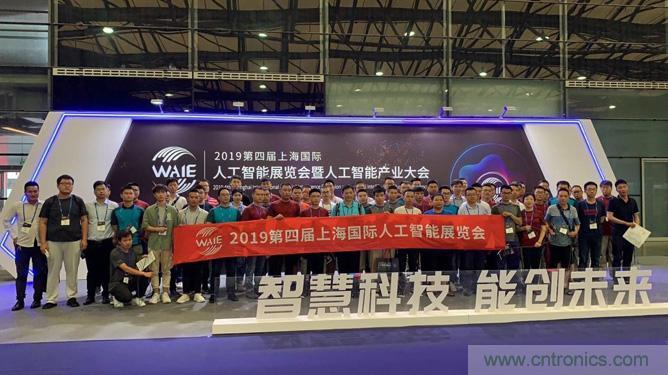 """WAIE大战""""利奇马"""",3万真粉如约驾临""""WAIE 2019第四届上海国际人工智能展览会"""""""