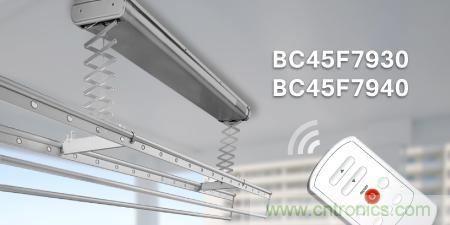 HOLTEK新推出BC45F7930/7940 RF接收器高压大电流MCU