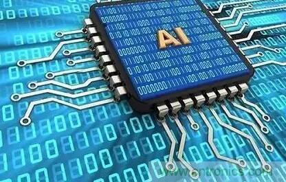 """""""软硬兼施""""发展人工智能芯片,才能避免""""尴尬局面"""""""