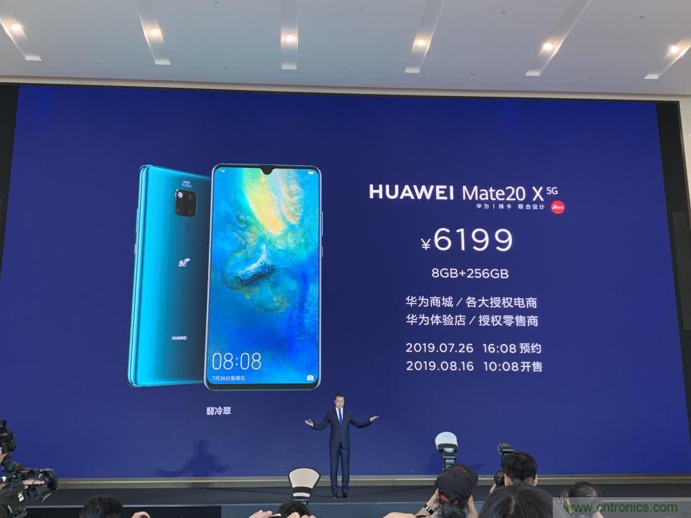 2020年华为手机中国市占率将达50%,5G手机出货1亿部