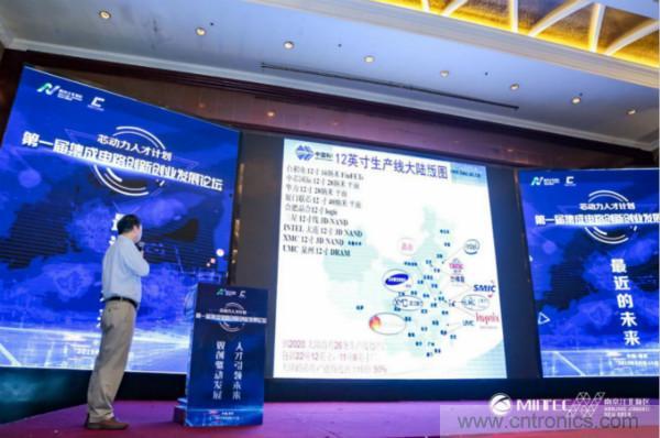 2020年大陆芯片产能将达到全球的50%