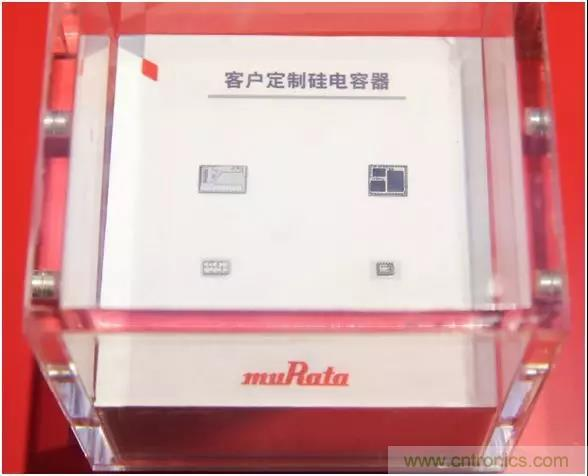 适用于光通信应用的硅电容器