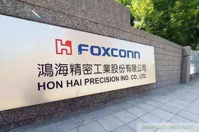 日经:鸿海广州面板厂产能恐砍半,寻求新投资者