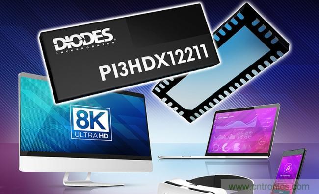Diodes 公司推出业界首款 HDMI 2.1 线性转接驱动器