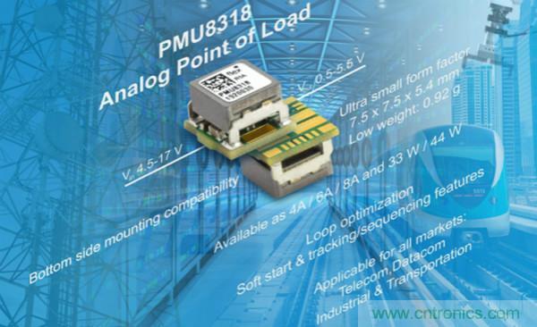 Flex电源模块推出高性价比4-8A超小型PoL稳压器