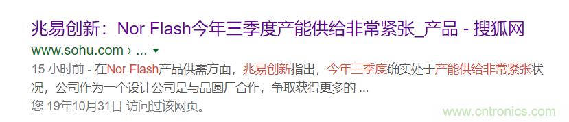 """存储大厂Q3财报发布:存储市场像极了""""养猪"""""""