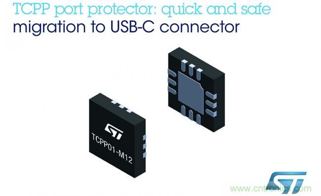 ST USB Type-C端口保护IC全面防护,简化大众市场设备数据线升级过程