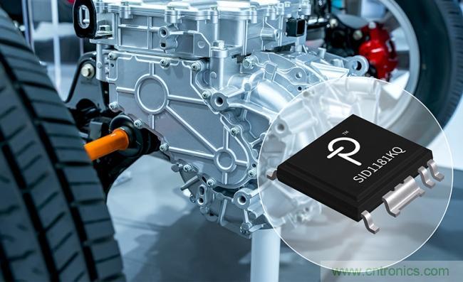 PI推出高可靠性SCALE-iDriver门极驱动器已通过AEC-Q100汽车级认证