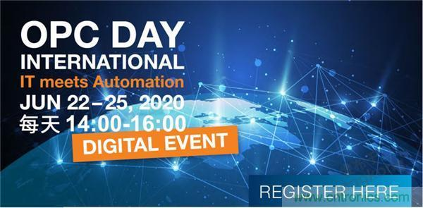 OPC DAY |国际网络会议开讲,一起来听课吧