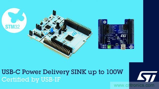 ST推出USB-IF认证开发板,将USB-C和USB快充功能延伸到嵌入式应用
