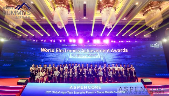 Vishay VEML3328和VEML3328SL RGBC-IR传感器荣获2020 AspenCore全球电子成就奖