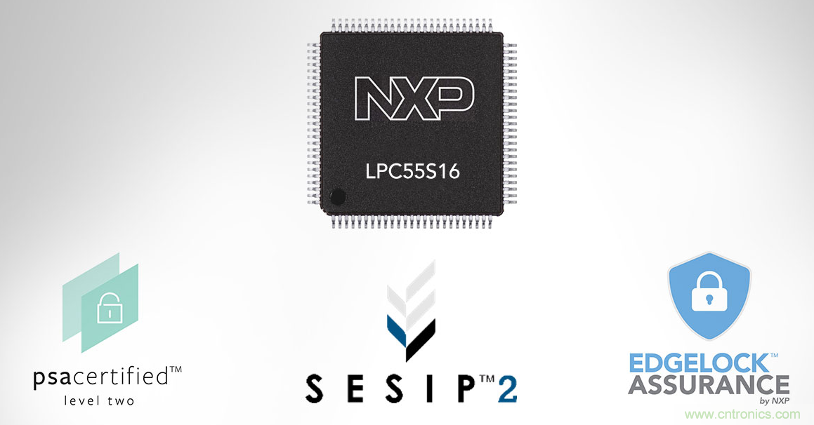 恩智浦EdgeVerse系列 MCU获PSA 2级和SESIP 2级保证认证