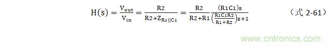 电路波特图与极点、零点介绍