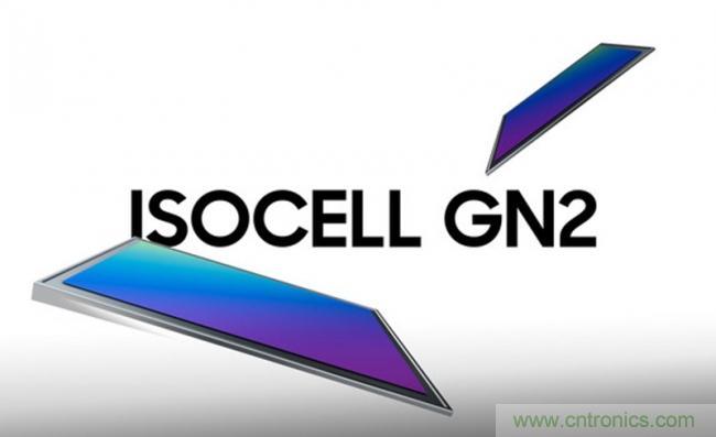 三星推出1.4微米 5000万像素ISOCELL GN2传感器