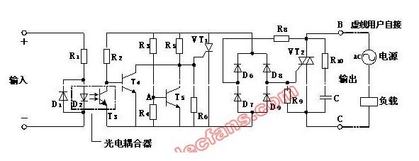 固态继电器原理图