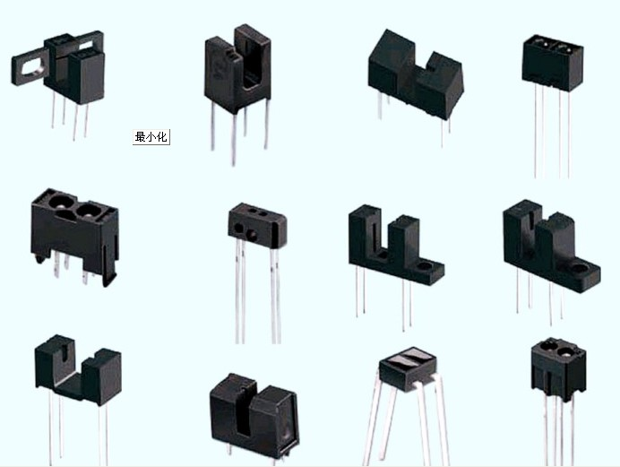 光电传感器原理