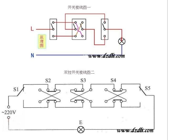 家装回路开关接线图_双联双控开关的接线图