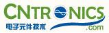 电子元件技术网logo